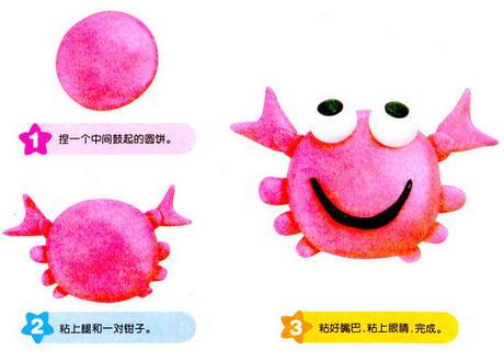彩泥,橡皮泥手工制作动物 可爱小螃蟹的做法